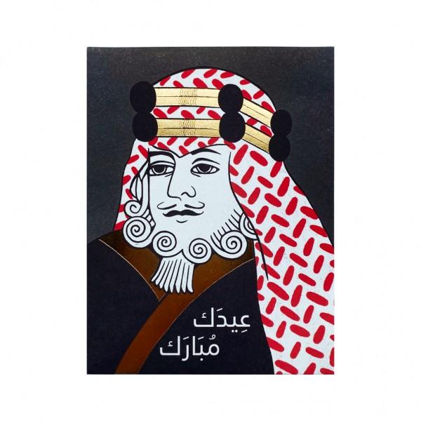 Khaleeji Man Eid Envelope with Foil