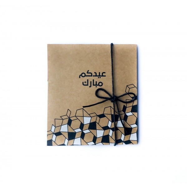 Eidiya Envelope Geometric Pattern
