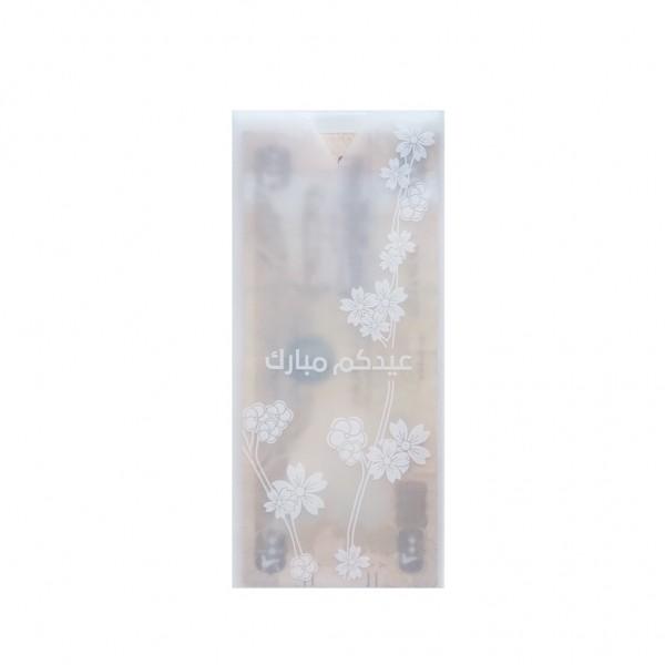Cherry Blossom White Eidiya Envelope