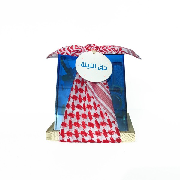 Hag Ellaila TeePee tent - Blue / Ghutra