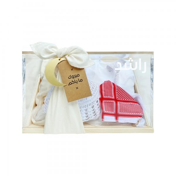 Baby Gift Set Ramadan Edition-Boy