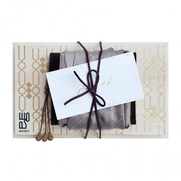 Father's Day Gift Set (Gold)
