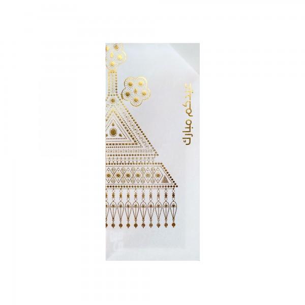 Eid Money Envelope- Jewelry