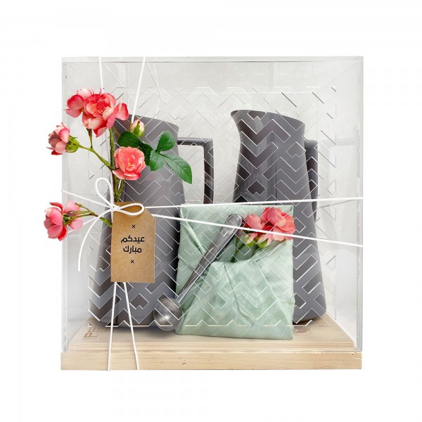 Eid Al Adha Gift Set (Grey)