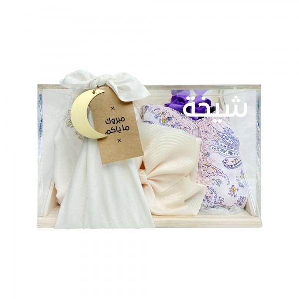 Baby Gift Set Ramadan Edition (Girl)