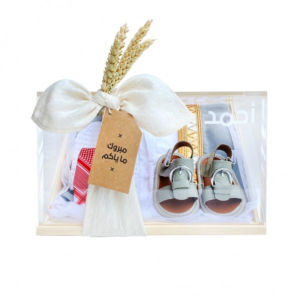 Traditional baby giftset - boy grey