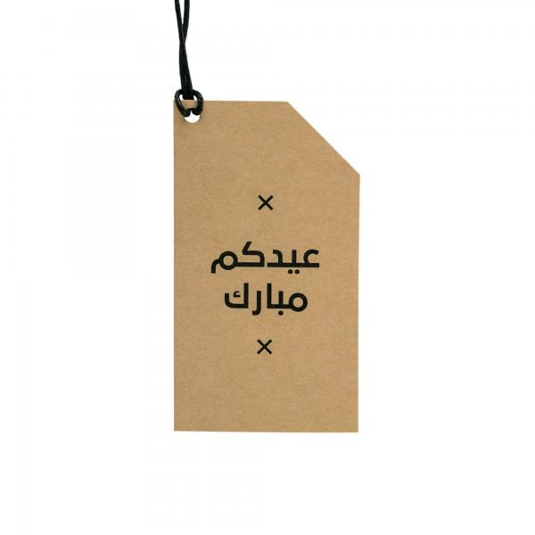 Kraft Tag Eid Mubarak