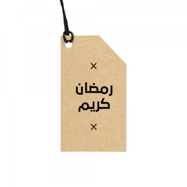 Kraft Tag Ramadan Kareem