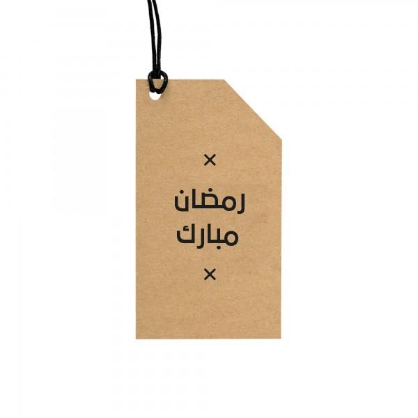 Kraft Tag Ramadan Mubarak