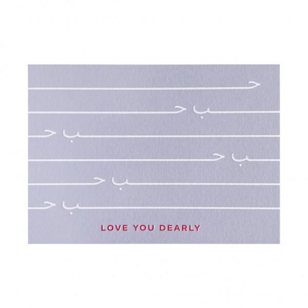 كرت معايدة GC Love You Dearly(Grey)