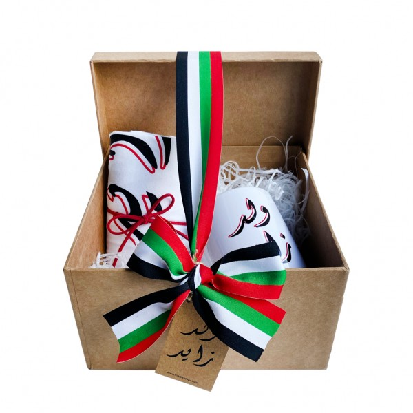 Son of Zayed National day Edition Gift set