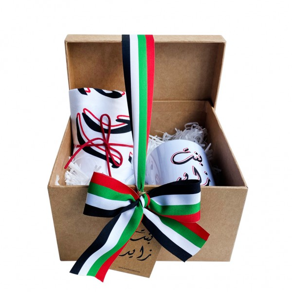Daughter of Zayed National day Edition Gift set