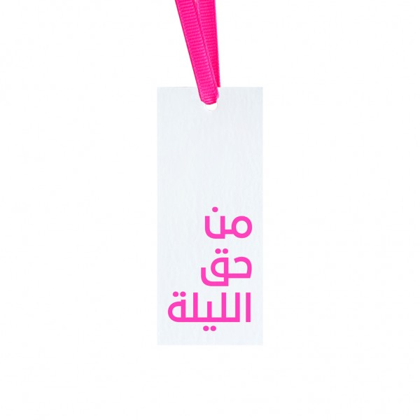 Hag Ellaila Tag +Ribbon Pink